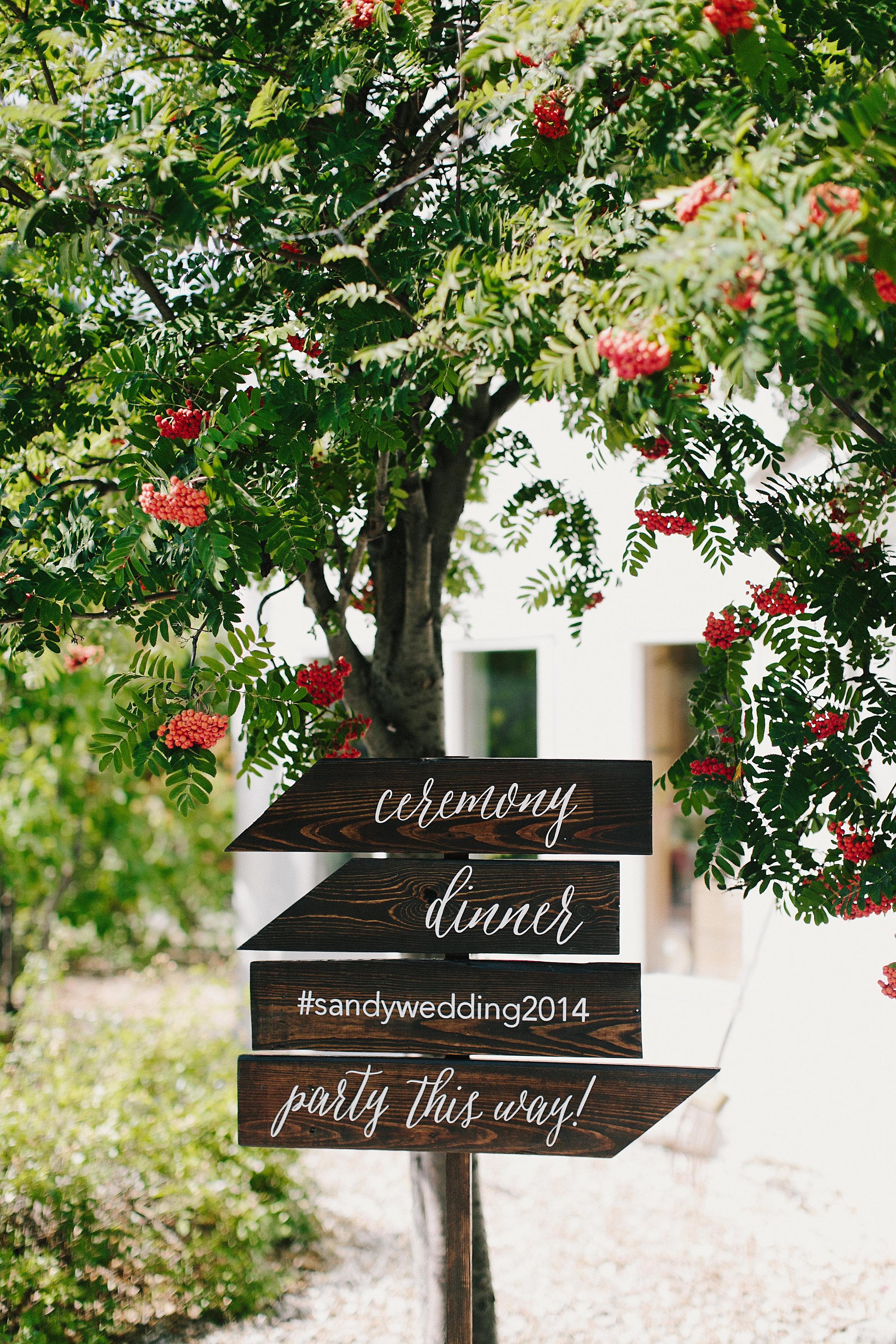 Sarah Lane Wedding 2